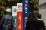Банк Resona отказался от платежного сервиса на базе Ripple