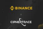 Binance интегрирует решение CipherTrace для соблюдения норм AML