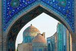 Проект Cardano сотрудничает с правительством Узбекистана по внедрению блокчейна и STO