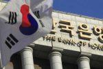 ЦБ Южной Кореи работает над выпуском облигаций на блокчейне