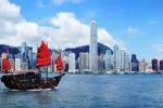 В Гонконге планируют усилить регулирование криптовалютного сектора