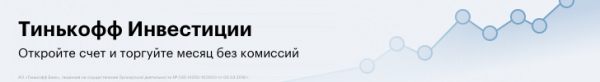 Энел Россия. Что не понравилось инвесторам и когда бумаги станут интересными