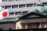 FSA Японии запустило проект по развитию блокчейна в стране