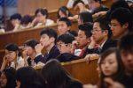 В Китае запустят полный университетский курс по блокчейну