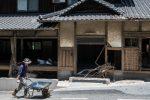 Securitize и LIFULL запустили платформу для токенизации заброшенных домов в Японии