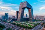 Налоговая служба Пекина будет выставлять счета на блокчейне