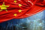 Китайские банки использовали блокчейн для обработки торговых операций на $460 млн