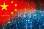Китай запустит национальную блокчейн-платформу 25 апреля