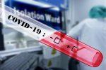 Коронавирус и финансовые рынки 7 апреля: пик эпидемии в России еще не пройден