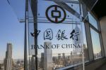 Bank of China включил в пилотный проект по регулированию финтеха еще шесть городов