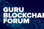 Guru Blockchain Forum: в Минске прошел форум, посвящённый блокчейн технологиям и криптовалютам