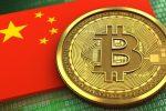 NIFA: «криптовалютные биржи фальсифицируют данные об объеме торгов»
