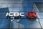 Китайский банк ICBC опубликовал документ о применении блокчейна в банковском секторе
